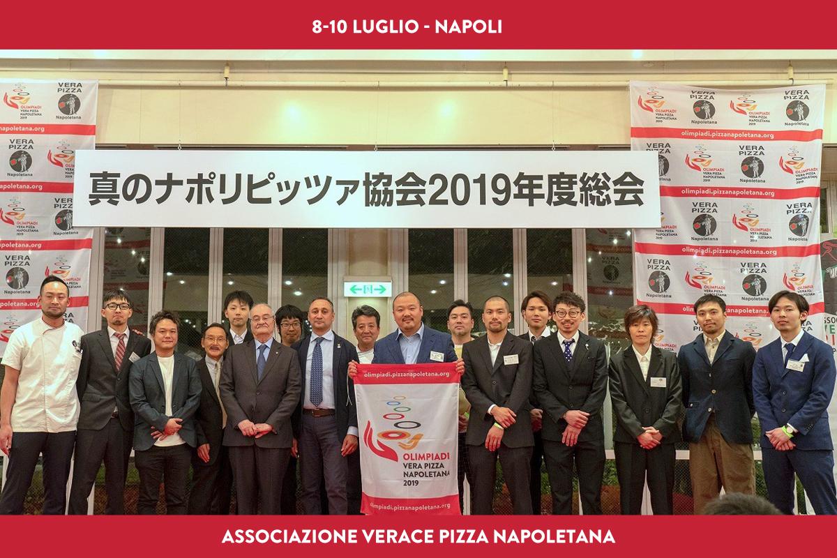 AVPN日本支部総会、ナポリピッツァ世界大会日本代表選抜