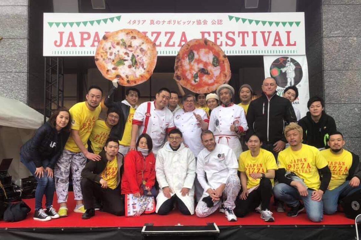 ジャパンピッツァフェスティバル