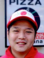 Iuchi