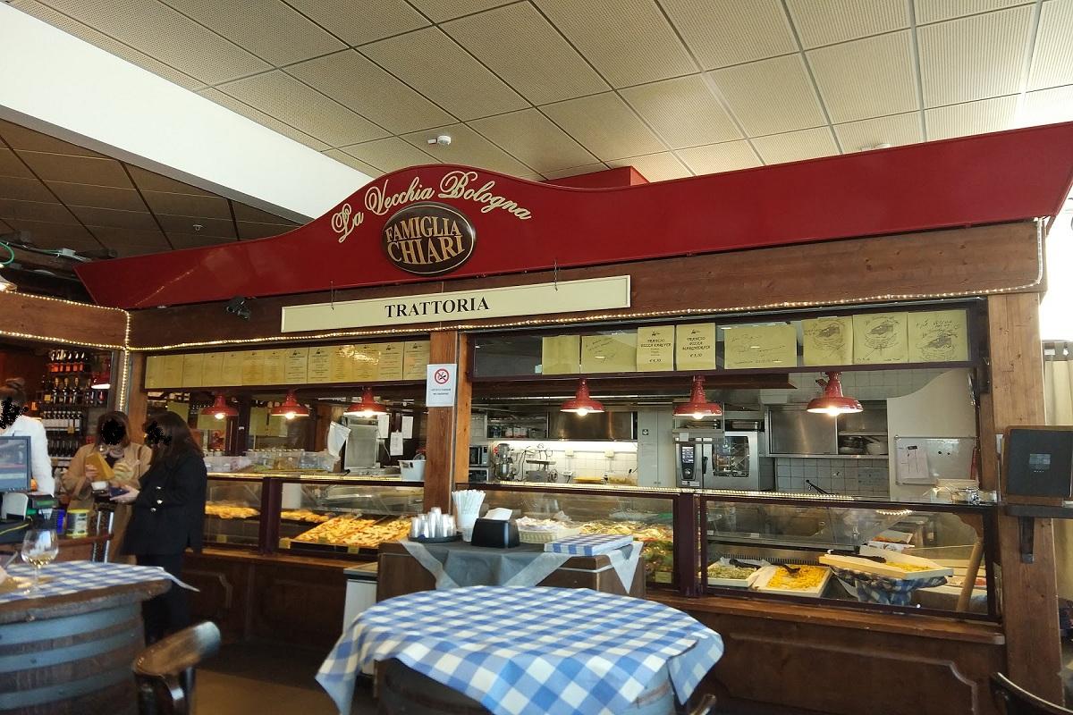 Pizzeria: Vecchia Malga