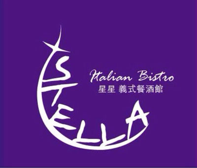 Pizzeria: Stella Italian Bistro