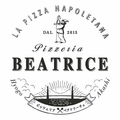Pizzeria: Pizzeria Beatrice