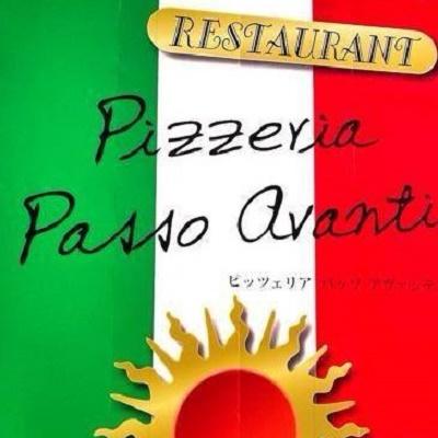 Pizzeria: Passo Avanti