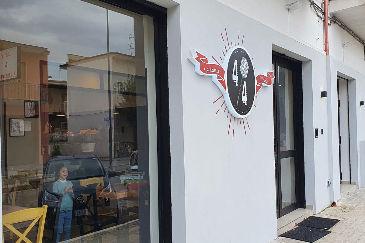 Pizzeria: Quattro Quarti