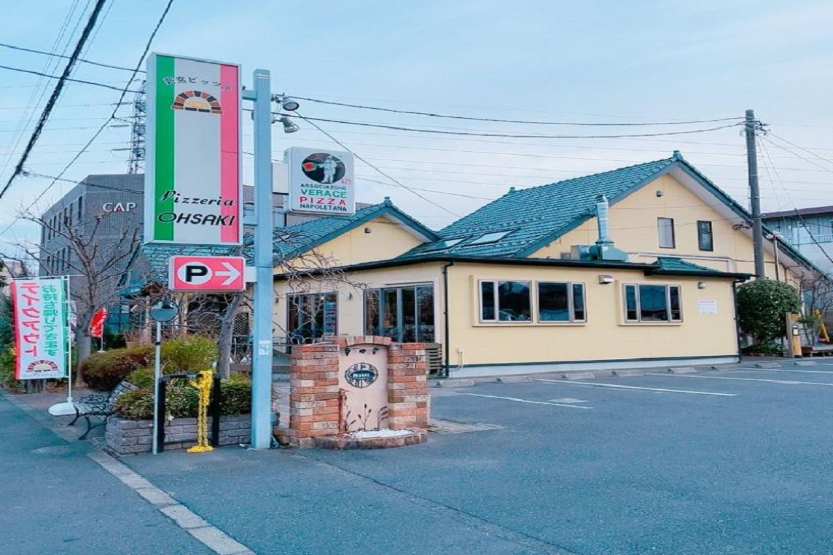 Pizzeria: Pizzeria Ohsaki