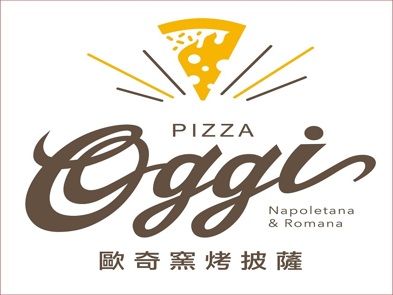 Pizzeria: Pizzeria Oggi DunNan