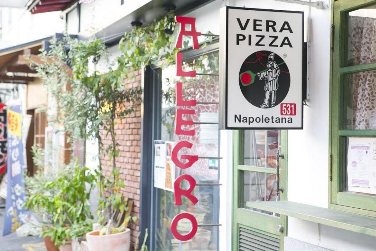 Pizzeria: Trattoria Pizzeria Allegro Umeda
