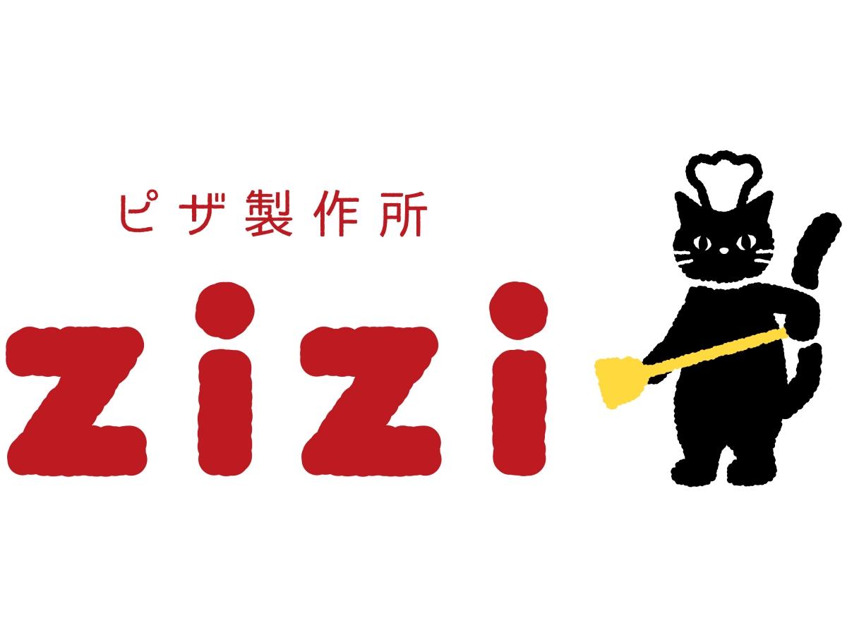 Pizzeria: ZiZi