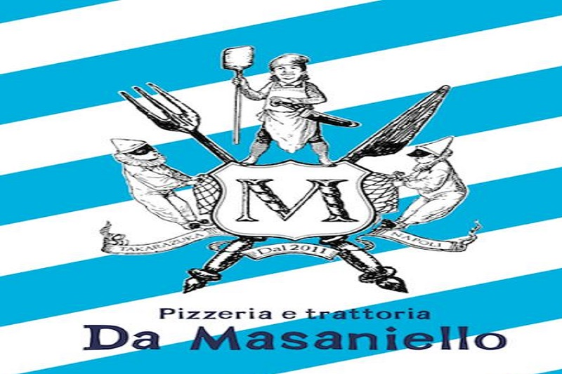 Pizzeria: Pizzeria da Masaniello