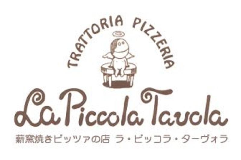Pizzeria: La Piccola Tavola