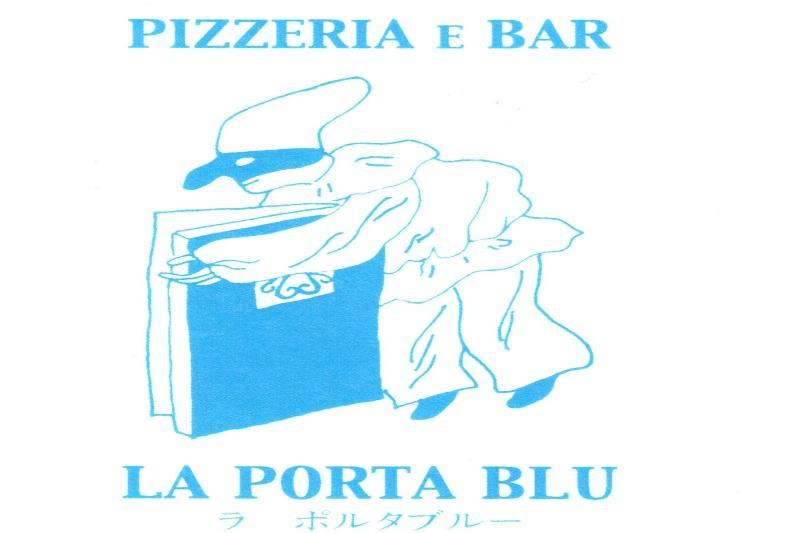 Pizzeria: La Porta Blu