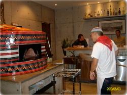 Pizzeria: Pizzeria Ciro