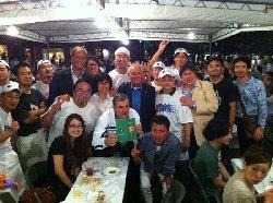 Pizzafest Tokyo 2011