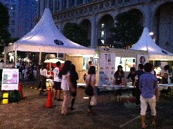 Pizza Fest Giappone 2012