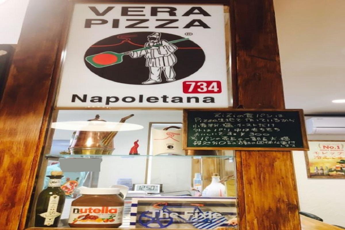 Pizza製作所zizi(じじ)