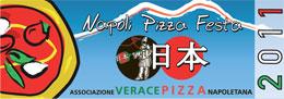 PizzaFest a Shiodome Italia-gai - Tokyo
